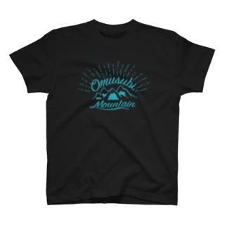 おむすびマウンテングリーン T-shirts