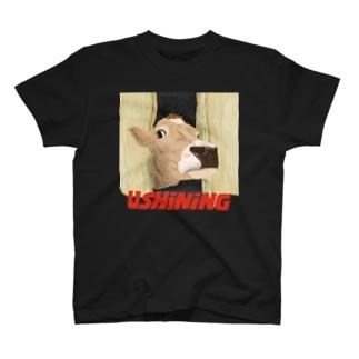 USHINING T-shirts