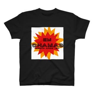 em chamas  T-shirts