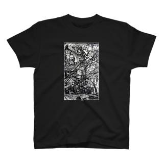 フェアリー・フェラーの神業の一撃 T-shirts