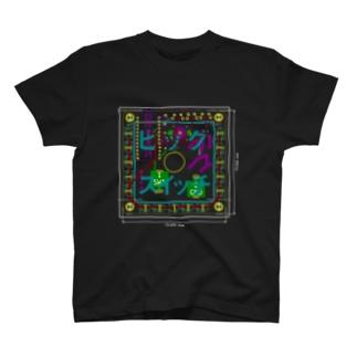 ◤◢◤◢◤◢◤◢のクテ T-shirts