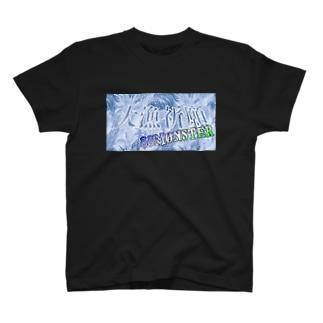 大漁Tシャツ T-shirts