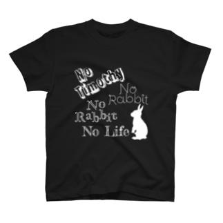 NTNRNRNL白ましかく T-shirts