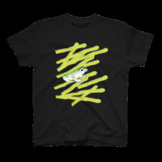 あがや! (ぱんだろう工房)のカエル on サトウキビ T-shirts