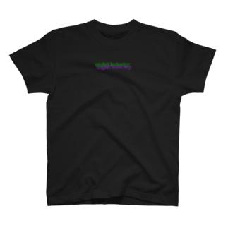 ファッキューベイビーアイラヴュー T-shirts