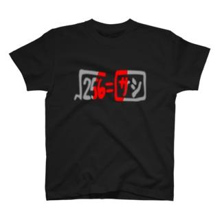 センター数学はさし色 T-shirts