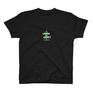 世界は僕らの手の中(白色ver. T-shirts