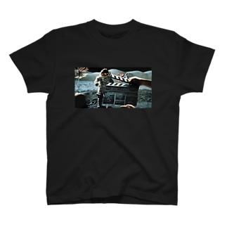 flat earth T-shirts