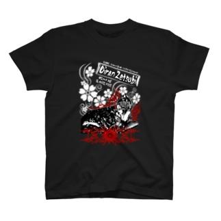 小悪魔パンクバースト花魁(物によっては両面) T-shirts