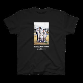 """みんなのかが屋の""""みんなのかが屋"""" @コスモアイル羽咋 T-shirts"""