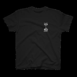 tsubakimayのFISH→SUSHI(白) T-shirts