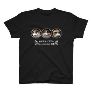 衝突安全システム NekoHanako搭載 Protect front and back T-shirts