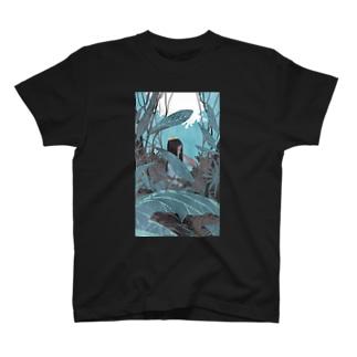 Private Kingdom T-shirts