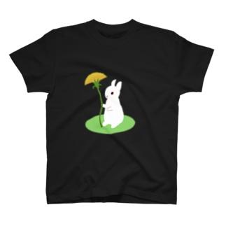 タンポポうさぎ T-shirts