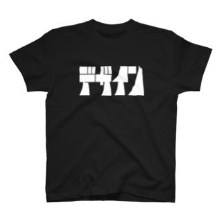Dezain T-shirts