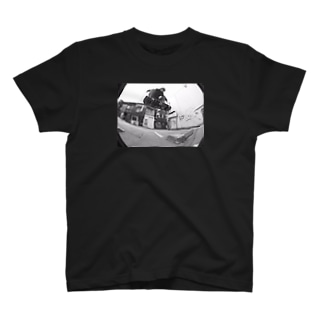 Car stop to Car stop T-shirts