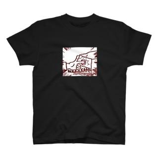 WAAAAAH!! T-shirts