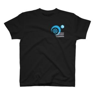 Ingress 鹿児島Resistance - B T-shirts
