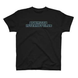 丑三つインターネットクラブ T-shirts