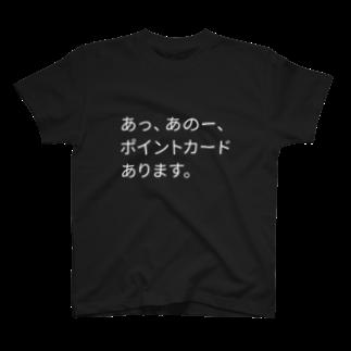 SANKAKU DESIGN STOREの店員さんに無言で訴える。 T-shirts