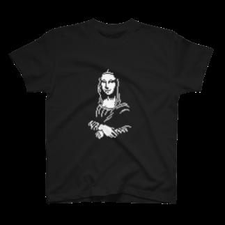 256graphのドットで名画「モナ・リザ」 T-shirts