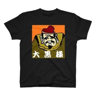 大黒様 T-shirts