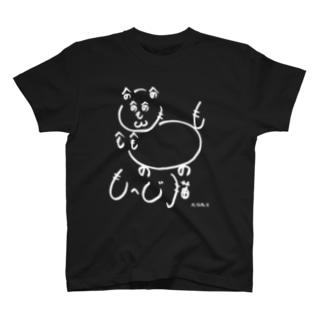 もへじ猫 T-shirts