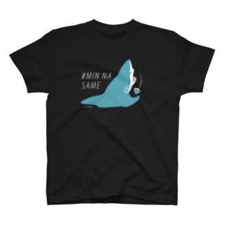ほっとひと息サメ〈濃いめの地色向け〉  T-shirts