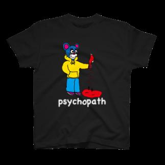 かずまろのpsychopath mouse T-shirts