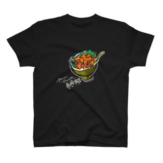 ルーロー飯_大盛り T-shirts  T-shirts