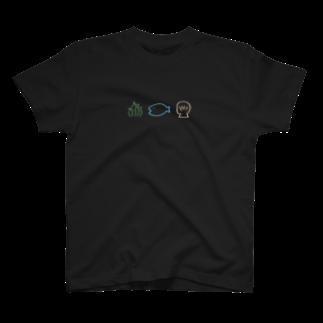 こにんにのヨード3兄弟 T-shirts