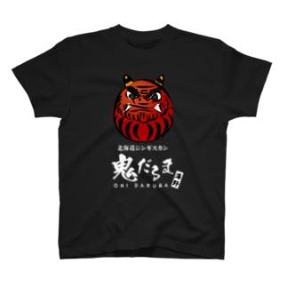 北海道ジンギスカン 鬼だるま 薄野 T-shirts