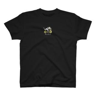 Hoff  T-shirts