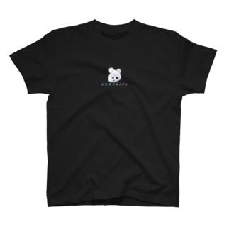 @KMAKICI T-shirts