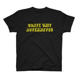 英語 T-shirts