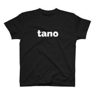tanoシリーズ(ロゴ白) T-shirts