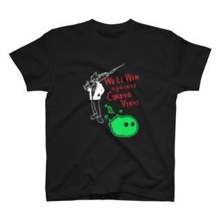 V.S. コロナウイルス T-shirts