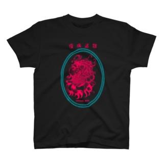 AMABIE 2020 T-shirts