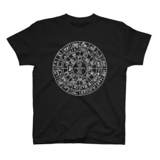 フトマニ図(龍体文字・濃色) T-shirts