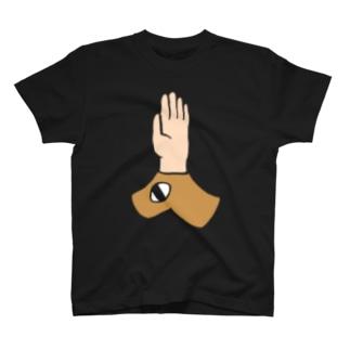 あらゐけいいちのトナカイのシルエット T-shirts