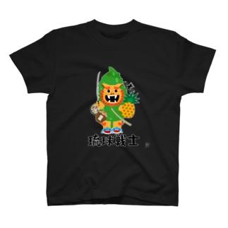 琉球戦士 T-shirts