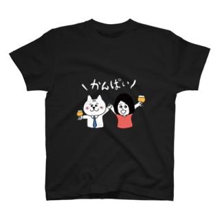 ゆりえ時間(手描き) 黒 T-shirts