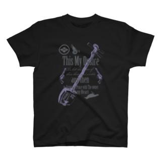 高杉晋作Tシャツ T-Shirt