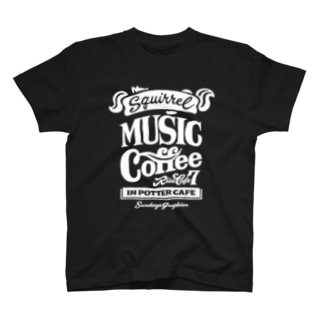 りすカフェ7(白ロゴ) T-shirts