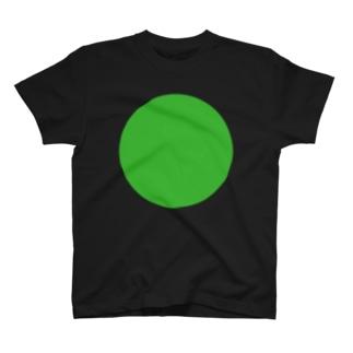 グリーンバックで胸に穴があくT T-shirts