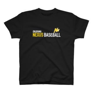 ねくさすべーすぼーる4 T-shirts