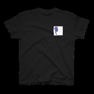 おのくんしょっぷのおのくんとおうちで踊ろう T-shirts