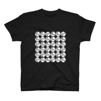 白黒呑み子さん T-shirts