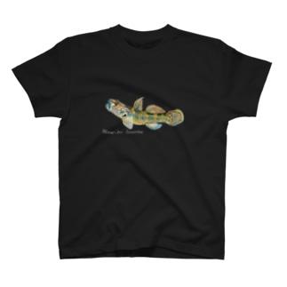 Ne56のクロヨシノボリ T-shirts