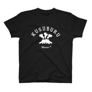 燻家オリジナル焚火ロゴ T-shirts